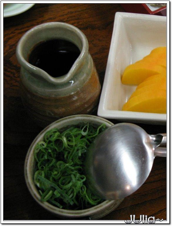(京都)湯豆腐料理 (15).jpg