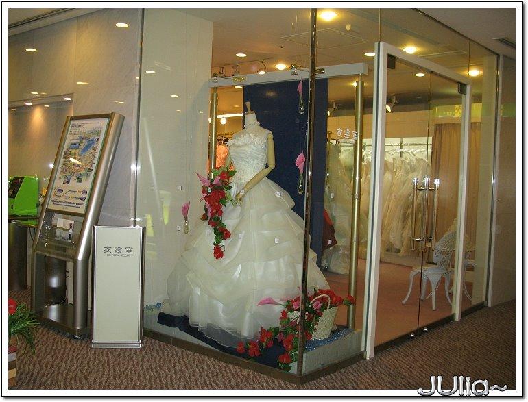 (京都) 大津太子酒店 (2).jpg