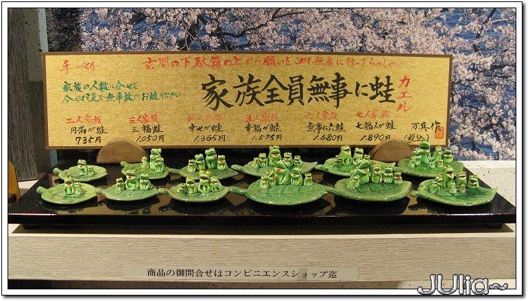 (京都) 大津太子酒店 (3).jpg