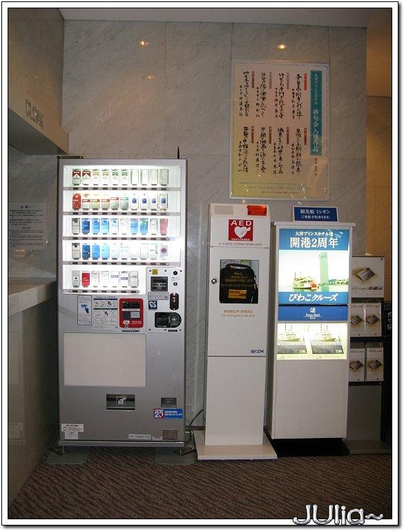 (京都) 大津太子酒店 (4).jpg