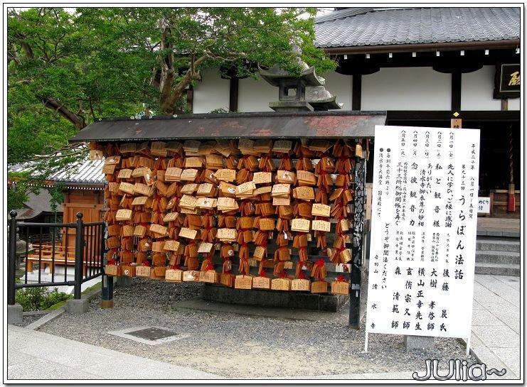 音羽山清水寺 (9).jpg