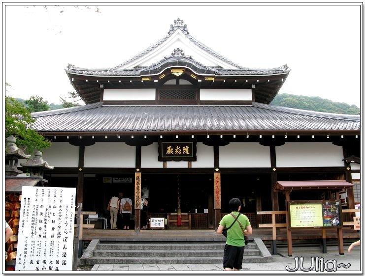 音羽山清水寺 (10).jpg