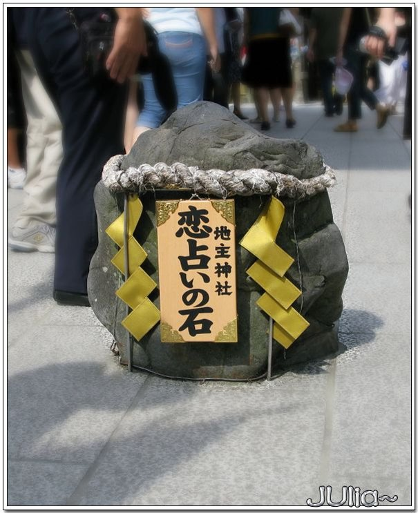 音羽山清水寺 (11).jpg