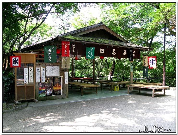 音羽山清水寺 (14).jpg