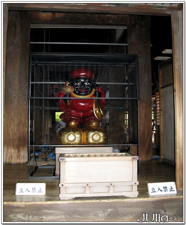 音羽山清水寺 (19).jpg