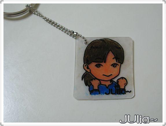 Julia の專屬吊飾.jpg