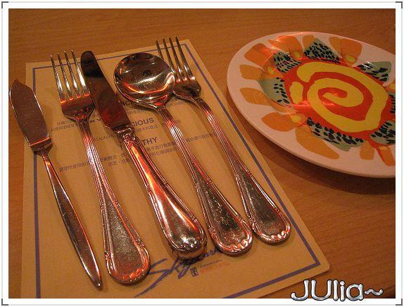 (桃園)加州風洋食館 (14).jpg