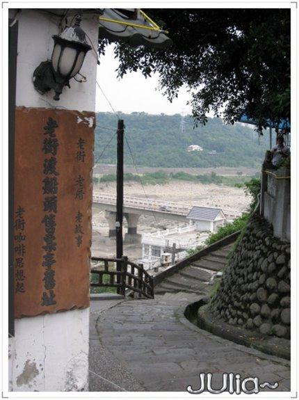 080507大溪一日遊,流水帳。 (2).jpg