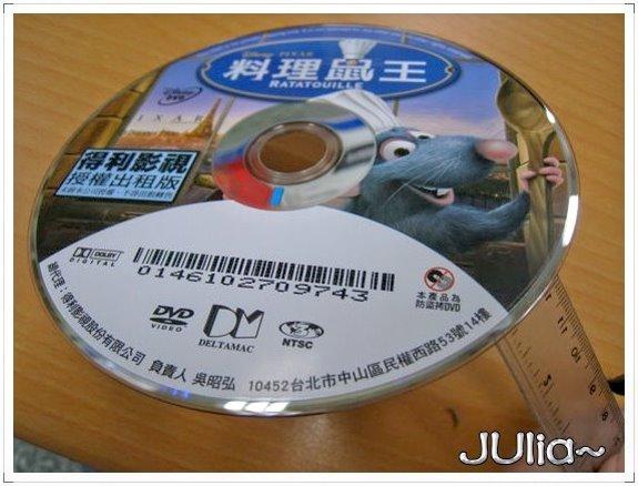 DVD落難記 (1).jpg