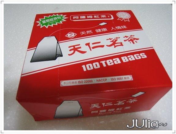 天仁紅茶.jpg