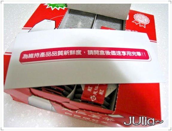 天仁紅茶 (1).jpg