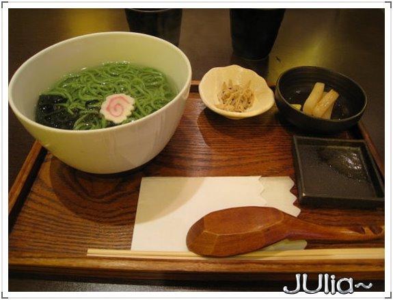 (遠百)代官山日式料理 (10).jpg