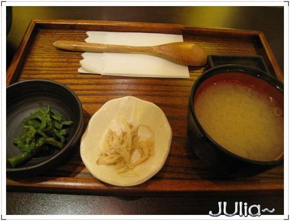 (遠百)代官山日式料理 (12).jpg