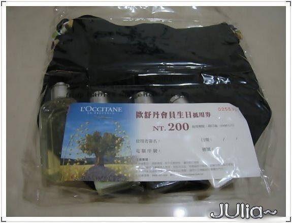 2007歐舒丹生日禮 (1).jpg