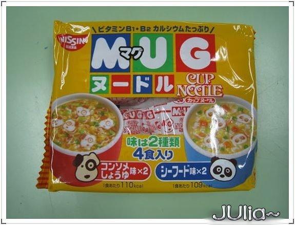 071130日清MUG杯仔麵 (4).jpg