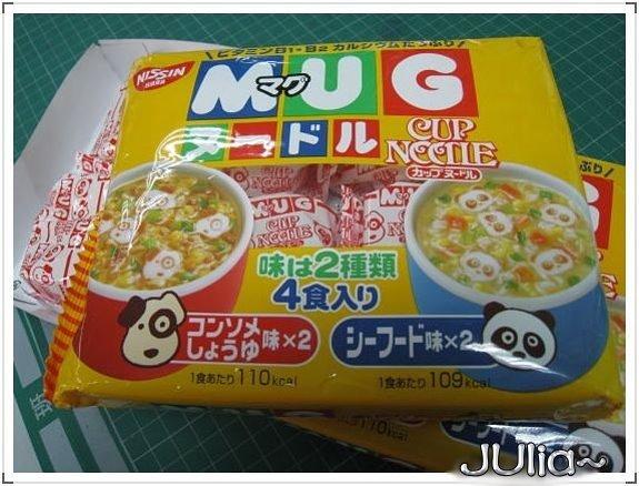 071130日清MUG杯仔麵 (6).jpg