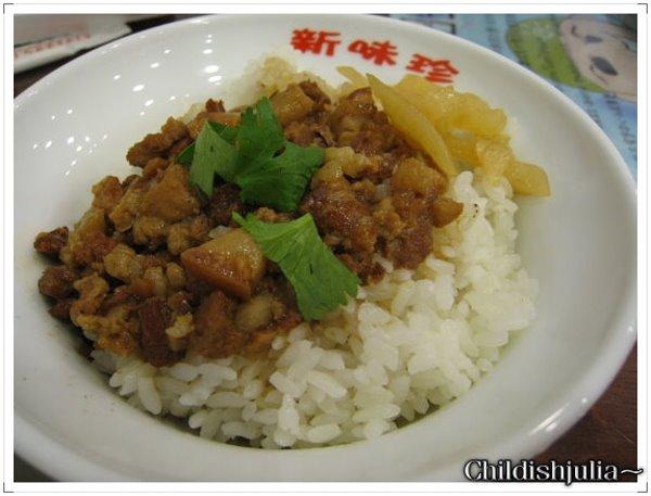 (新竹)新味珍滷肉飯 (1).jpg