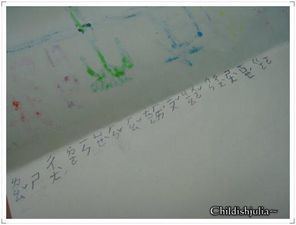教師節卡片 (2).jpg