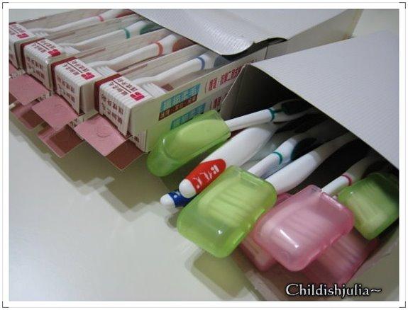 (優美)護理牙刷 (3).jpg
