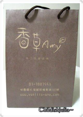(大溪)香草amy一口吃黃金乳酪球.jpg