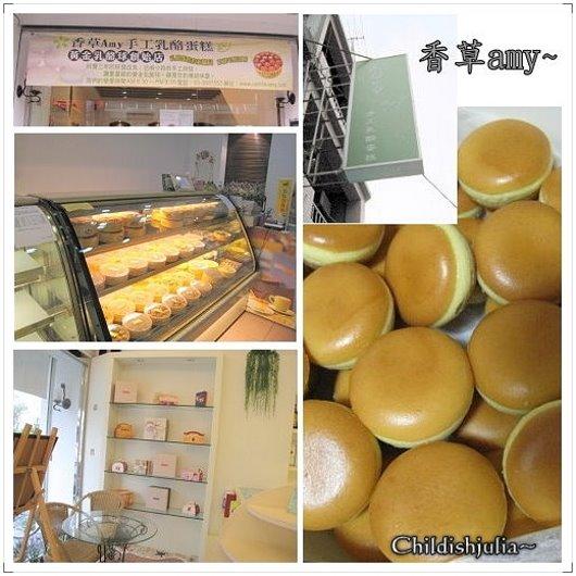 (大溪)香草amy一口吃黃金乳酪球 (6).jpg