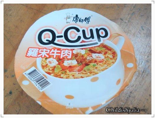 Q-cup.泡麵.jpg