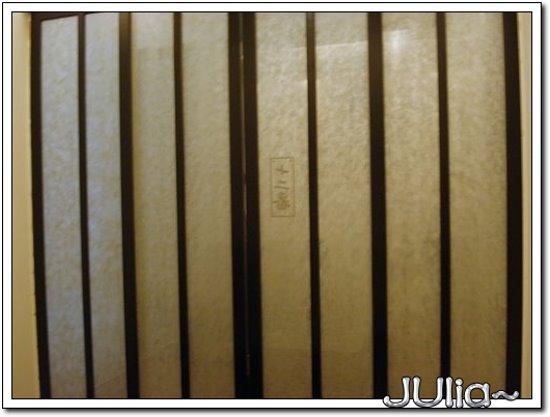 070809(台南)銀座日式料理 (2).jpg