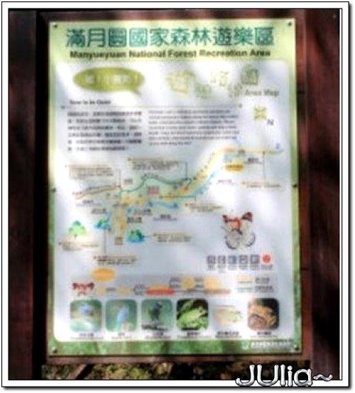 (三峽)滿月圓森林遊樂區 (6).jpg