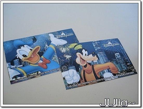 (香港)迪士尼樂園 (18).jpg