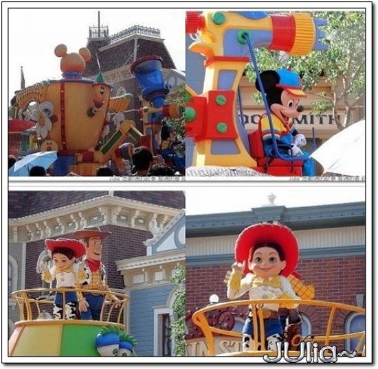(香港)迪士尼樂園 (27).jpg