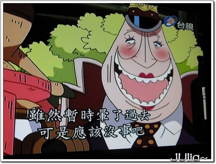 090624笑 (2).jpg