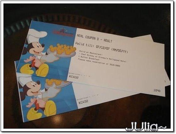 (香港)迪士尼好萊塢酒店 (1).jpg