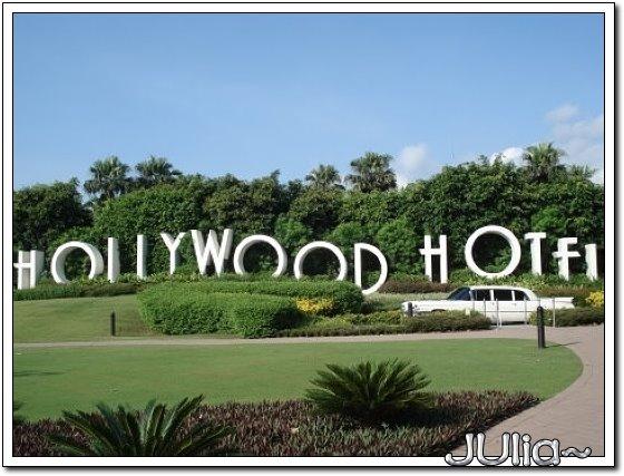 (香港)迪士尼好萊塢酒店 (7).jpg