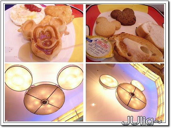(香港)迪士尼好萊塢酒店 (8).jpg
