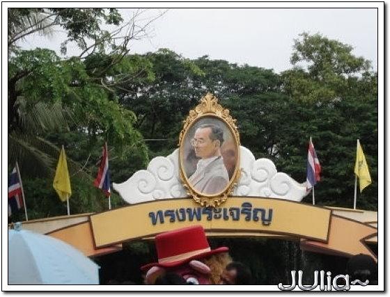 (泰國)賽福瑞世界.jpg
