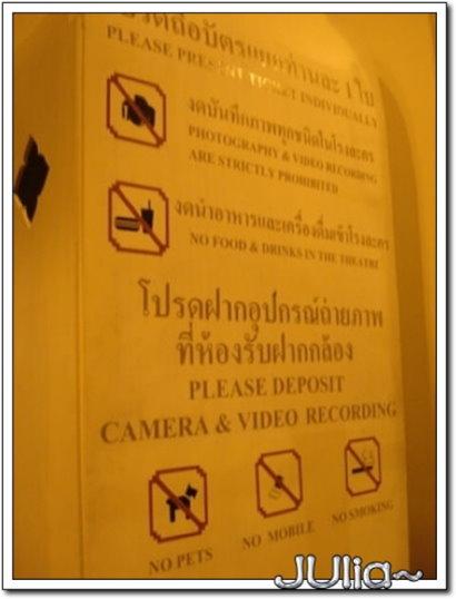 (泰國)Siam Niramit劇院 (6).jpg