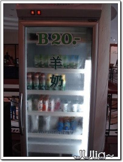 (泰國)BANGKOK GOLF (20).jpg