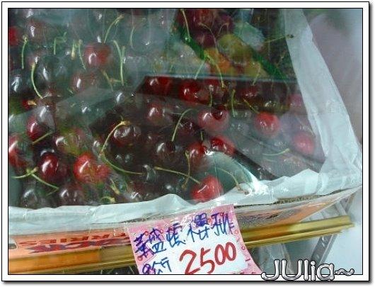 (機場)順利水果行 (7).jpg