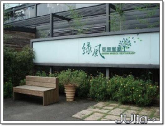 綠風草原  風景篇 (11).jpg