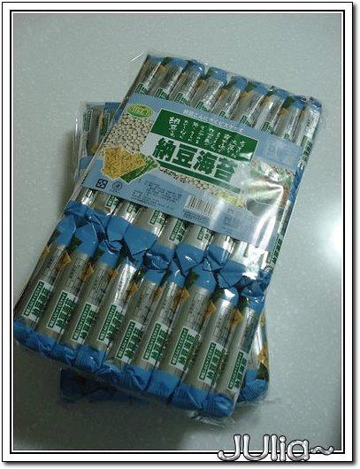070620海苔納豆餅.jpg