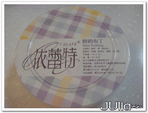 070412(台南)依蕾特布丁奶酪 (4).jpg