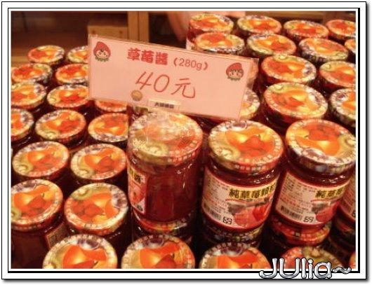 (苗栗)大湖草莓文化館 (7).jpg