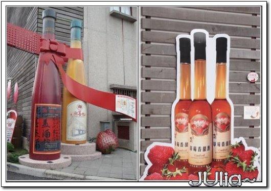(苗栗)大湖草莓文化館 (20).jpg