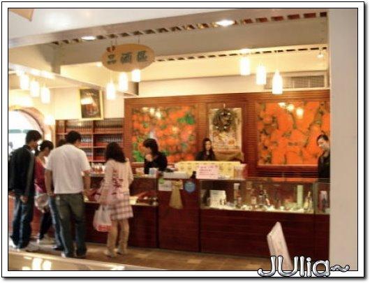 (苗栗)大湖草莓文化館 (15).jpg