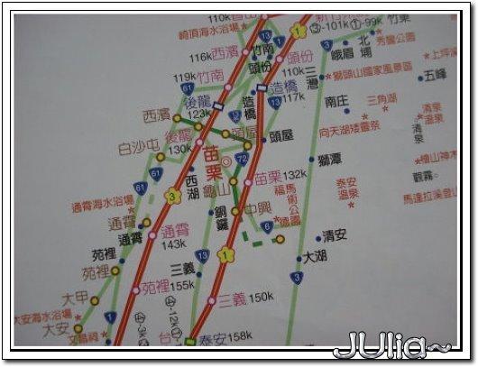 (苗栗)大湖草莓文化館 (18).jpg