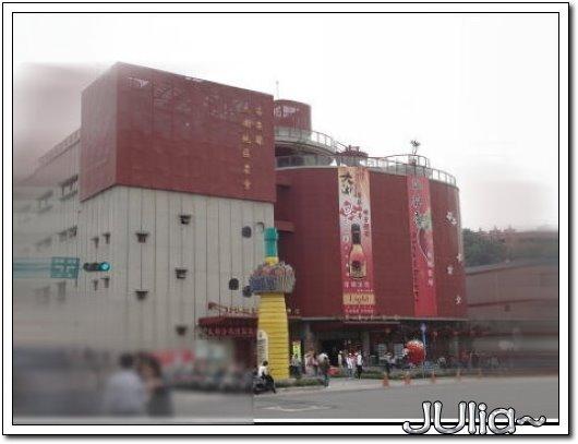 (苗栗)大湖草莓文化館 (11).jpg