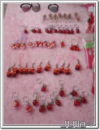 (苗栗)大湖草莓文化館 (4).jpg