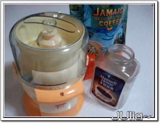 070228用貴婦人磨咖啡豆.jpg
