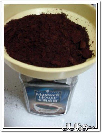 070228用貴婦人磨咖啡豆 (4).jpg