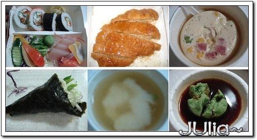 (中原)美味屋日本料理,外帶篇。 (5).jpg